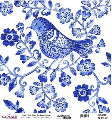 Güvercin Desen Cadence Pirinç Dekopaj  - K017