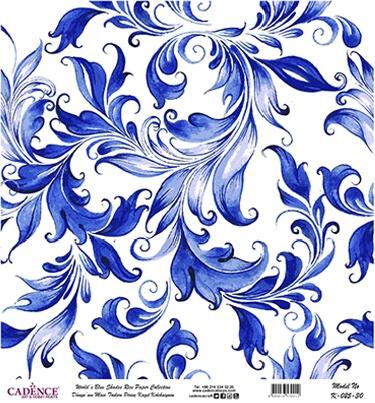 Yaprak Desen Mavi Tonlar Cadence Pirinç Dekopaj  - K025